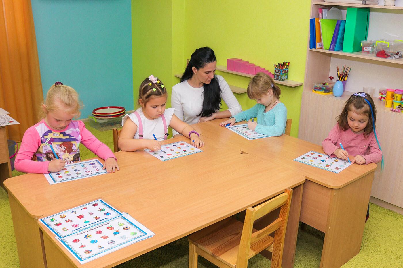 Развитие и образование ребенка в Киеве, фото-15