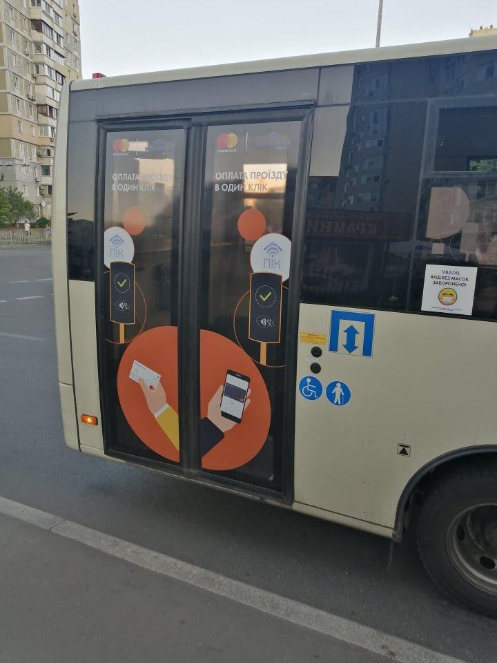 В Киеве начали тестировать бесконтактную оплату проезда в маршрутках, ФОТО, фото-2