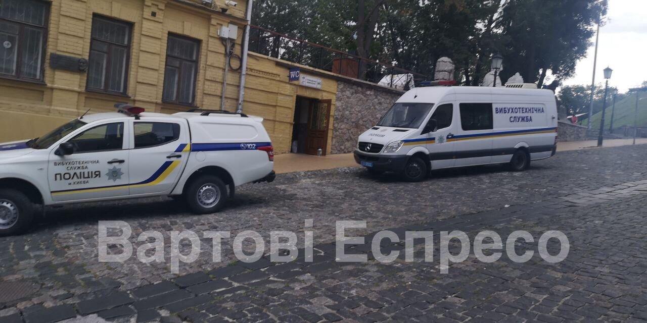 В Киеве на Подоле произошел взрыв в ресторане, есть пострадавшие, ФОТО, фото-3