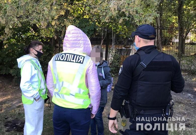 В Киеве всю ночь разыскивали 10-летнюю девочку, фото-1
