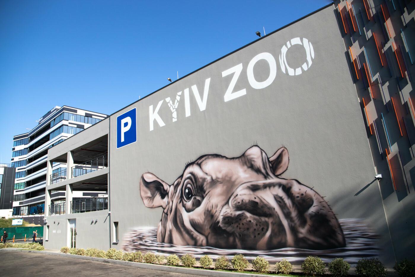 В Киевском зоопарке открыли трехэтажный паркинг - ФОТО, фото-1