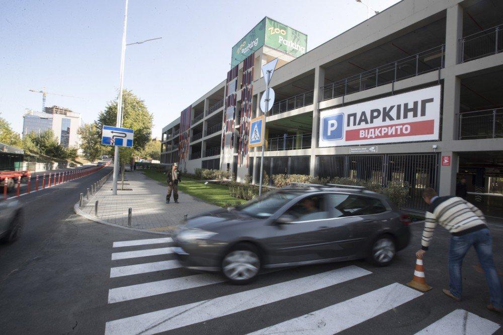 В Киевском зоопарке открыли трехэтажный паркинг - ФОТО, фото-2