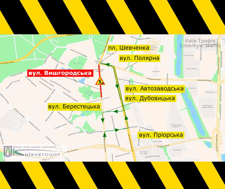 В Киеве на улице Вышгородской полностью перекроют движение - СХЕМА, фото-1