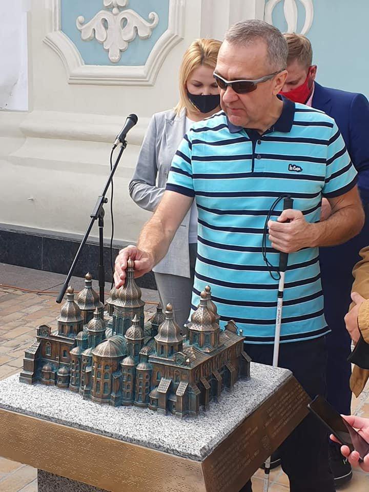В Киеве появилась 3-D модель собора Святой Софии, ФОТО, фото-4