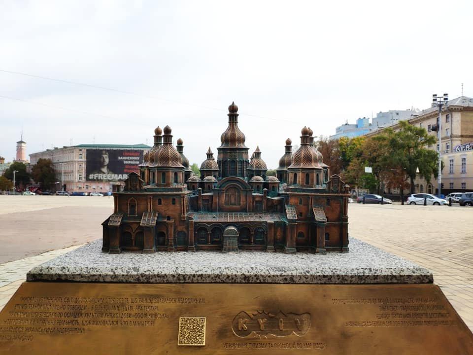 В Киеве появилась 3-D модель собора Святой Софии, ФОТО, фото-2