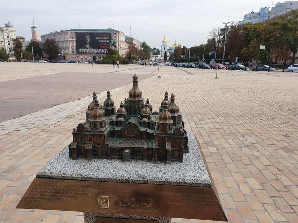 В Киеве появилась 3-D модель собора Святой Софии, ФОТО, фото-3