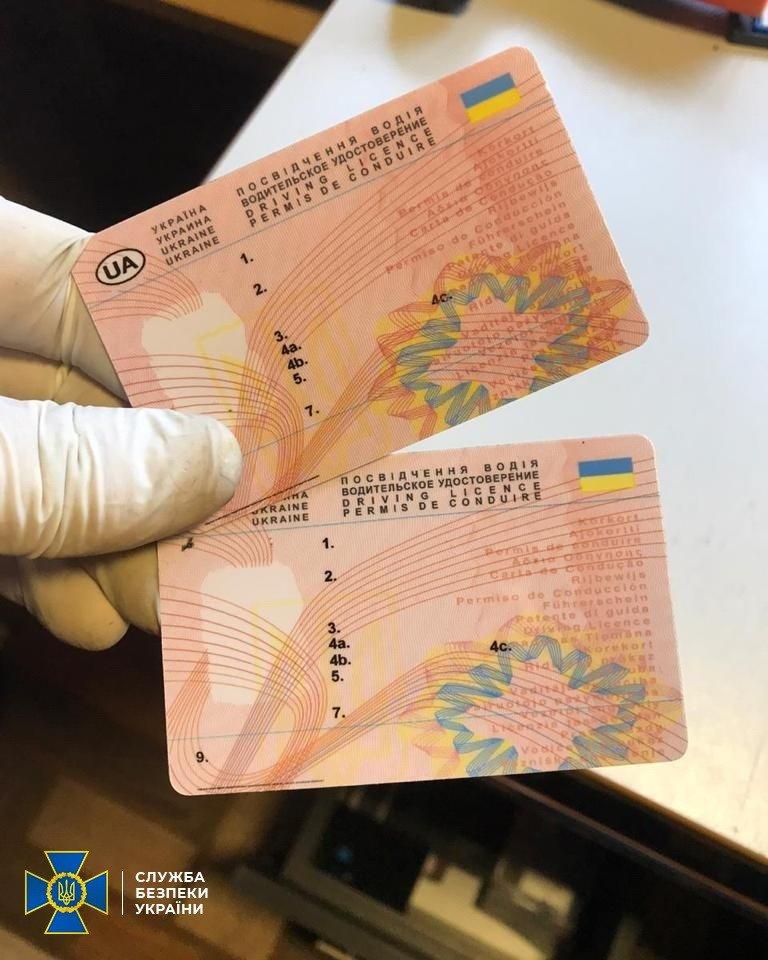 Под Киевом обнаружили две фабрики поддельных документов - ВИДЕО, фото-7