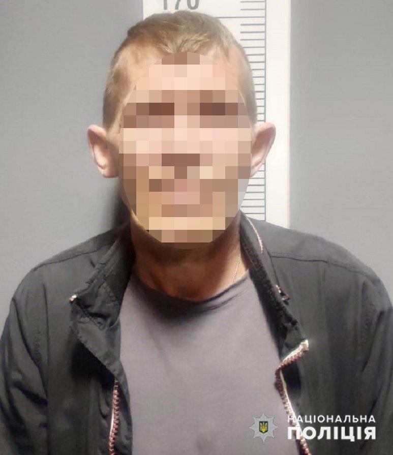 В Подольском районе Киева изнасиловали 17-летнюю девушку - ФОТО, фото-1