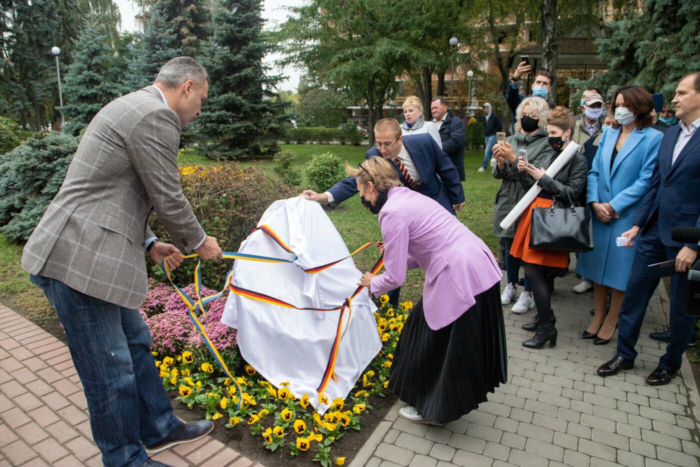 В Киеве открыли Мюнхенский сквер, ФОТО, фото-3