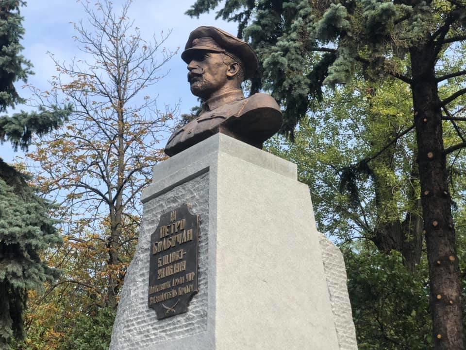В Киеве появился памятник освободителю Крыма Болбочану, ФОТО, фото-1