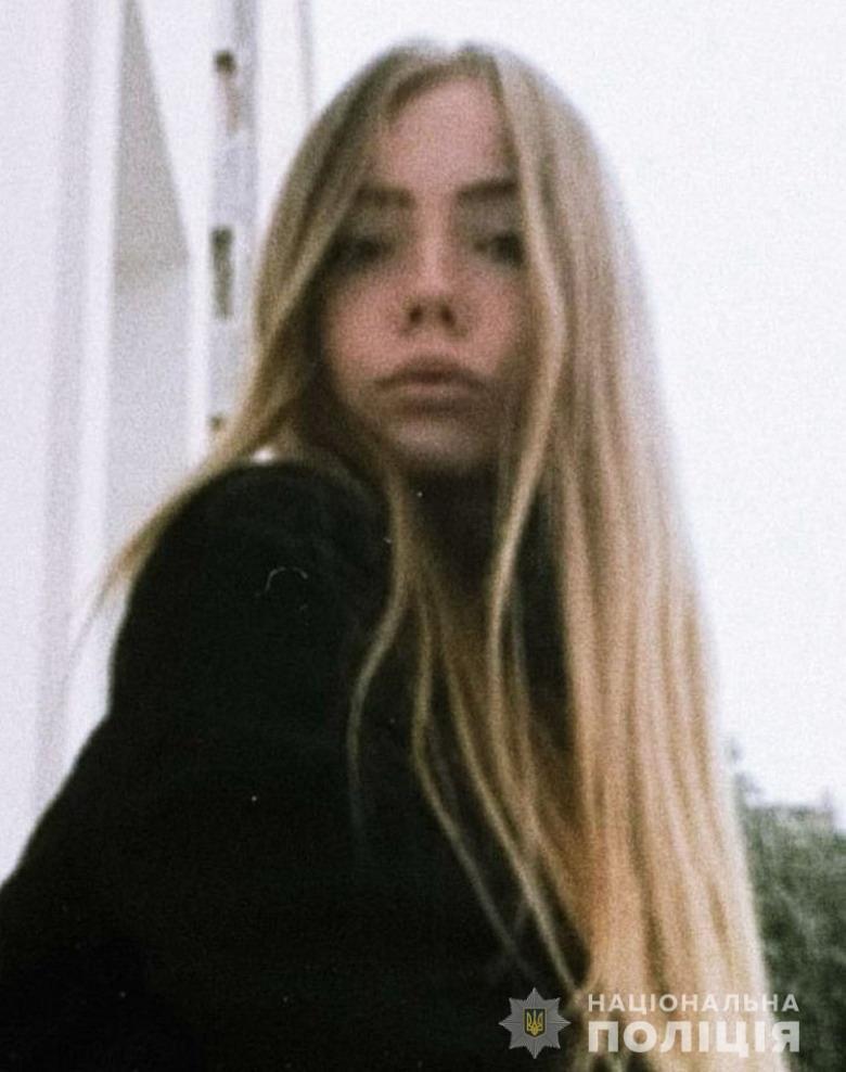 В Киеве пропала 13-летняя девочка, ФОТО, фото-2