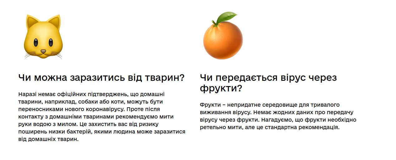 Не утихает: какая ситуация с коронавирусом в Киеве на 14 октября , фото-3, Скриншоты з сайта Министерства здравоохранения