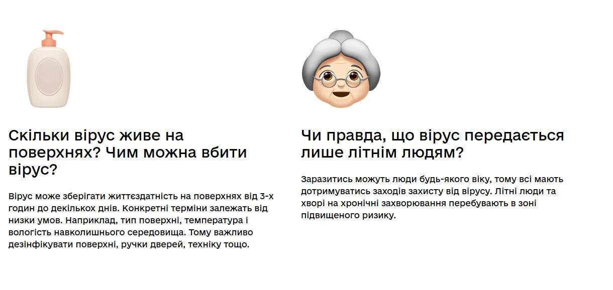 Не утихает: какая ситуация с коронавирусом в Киеве на 14 октября , фото-4, Скриншоты з сайта Министерства здравоохранения