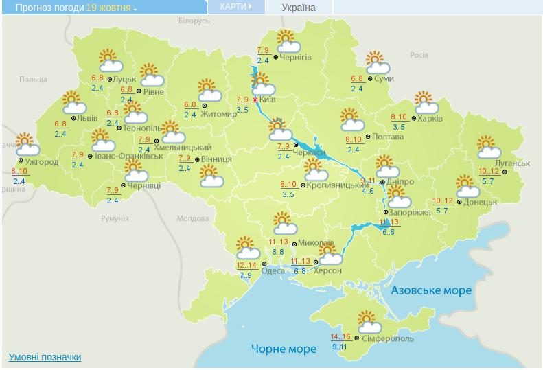 Отопительный сезон 2020 в Киеве: когда киевлянам включат тепло, фото-1