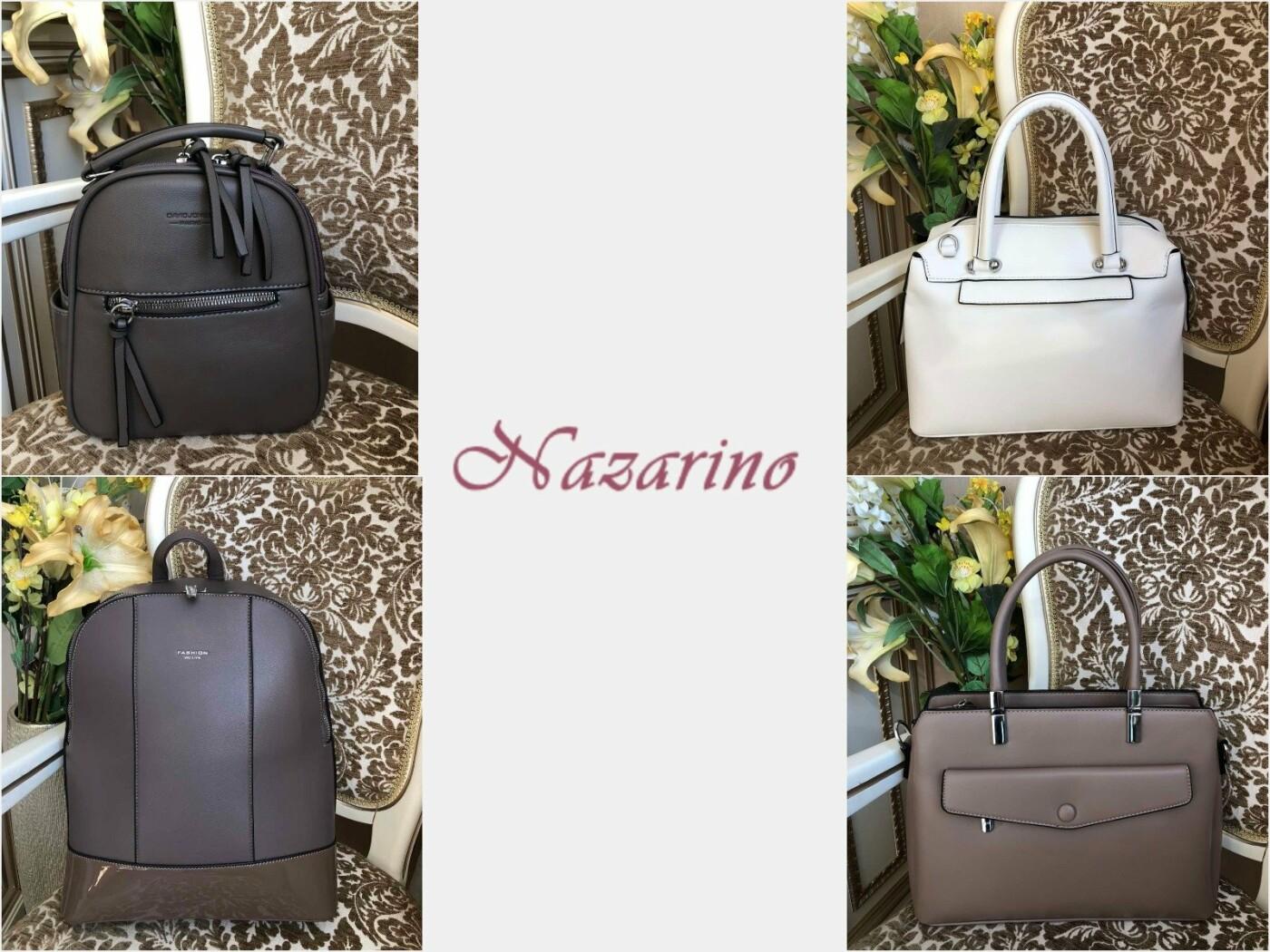 Женские сумочки от интернет-магазина Nazarino, фото-1