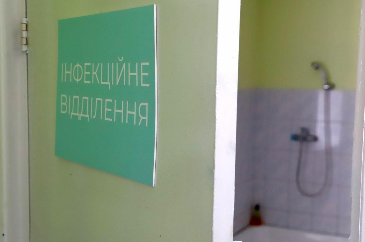В Киеве на Подоле открылось инфекционное отделение для собак, ФОТО, фото-1