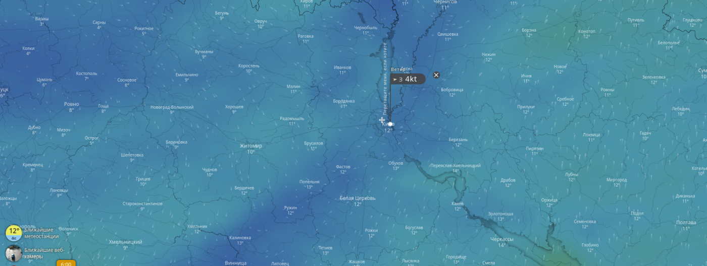 Что обещают синоптики киевлянам: погода в Киеве сегодня и на выходных, фото-2, Скриншот сайта windy.com