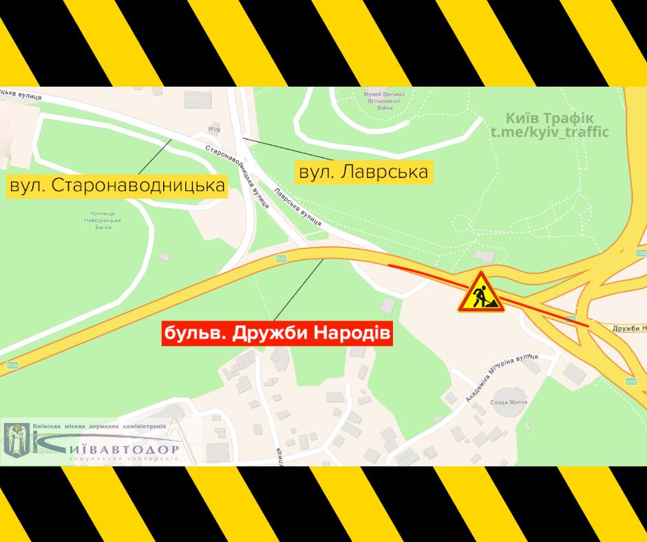 В Киеве ограничено движение транспорта бульваром Дружбы народов, СХЕМА, фото-1