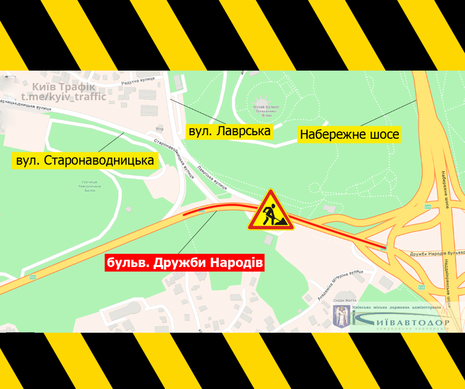 В Киеве на бульваре Дружбы Народов ограничат движение транспорта, СХЕМА, фото-1