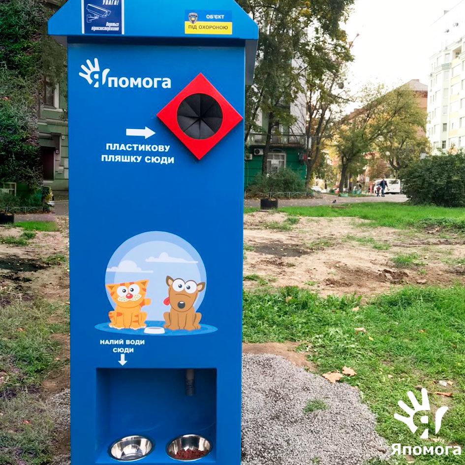 В Киеве установили бокс, который выдает корм..., фото-1, Фото: https://www.facebook.com/Yapomoga.official/photos/a.1679036222203065/3078459592260714