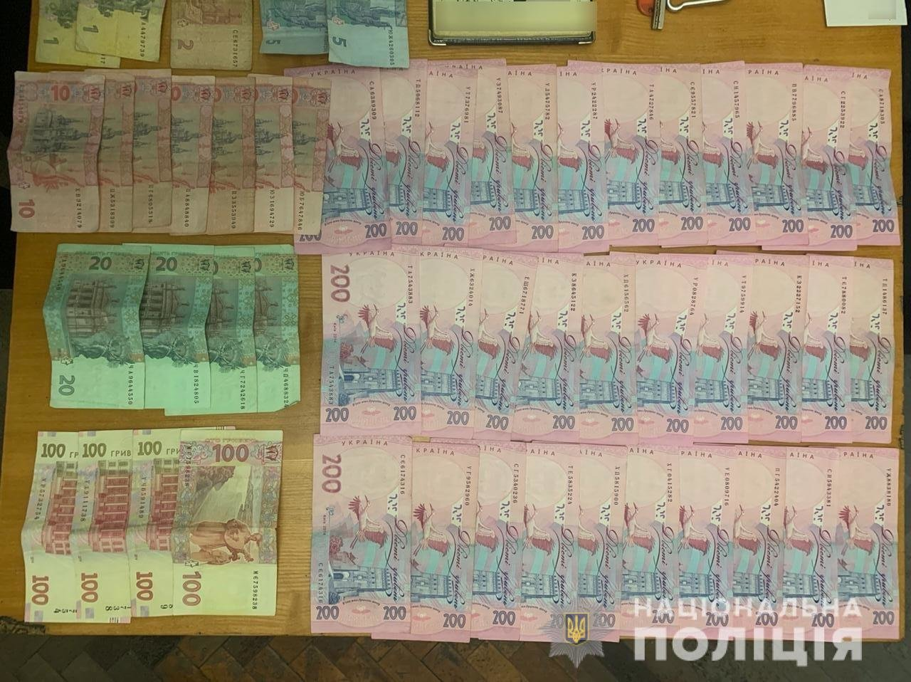 200 грн за голос: под Киевом за подкуп избирателей задержали мужчину, ФОТО, фото-1