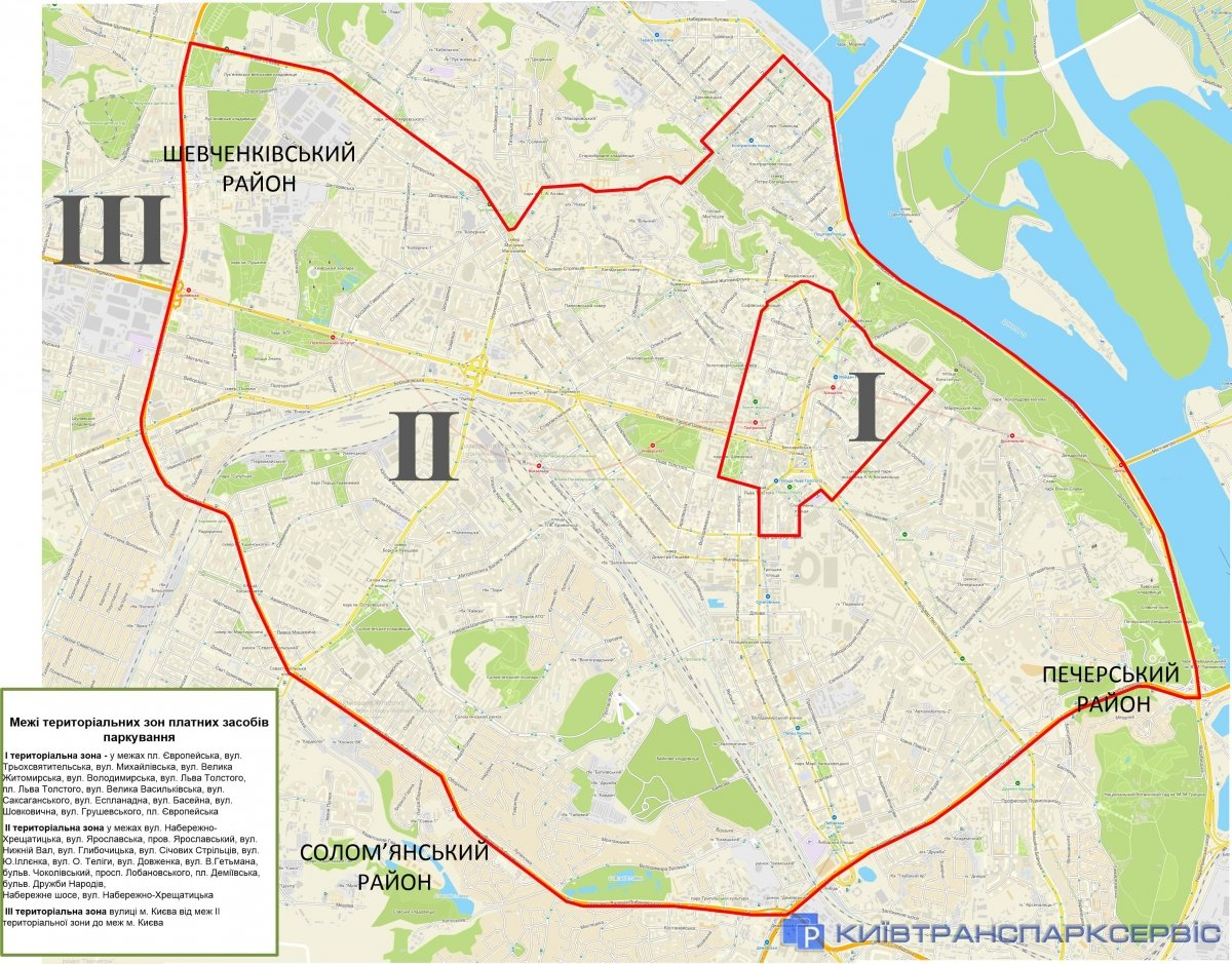 Где оставить машину в Киеве: адреса парковок, цены, способ оплаты и график работы, фото-1