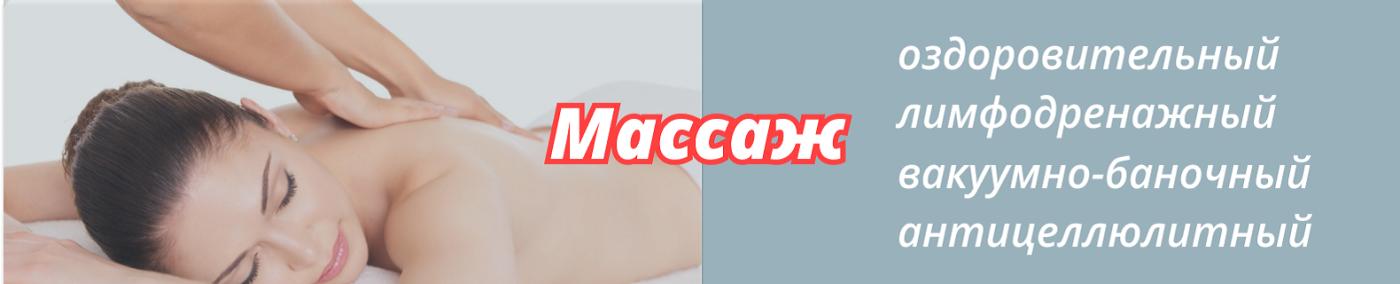 """Оздоровление и Детоксикация: В Киеве открыт уникальный центр Людмилы Янзюк — """"KrisTal"""", фото-4"""