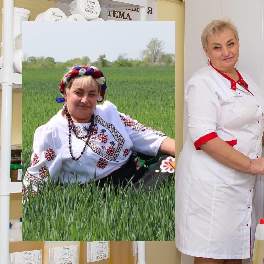 Людмила Янзюк