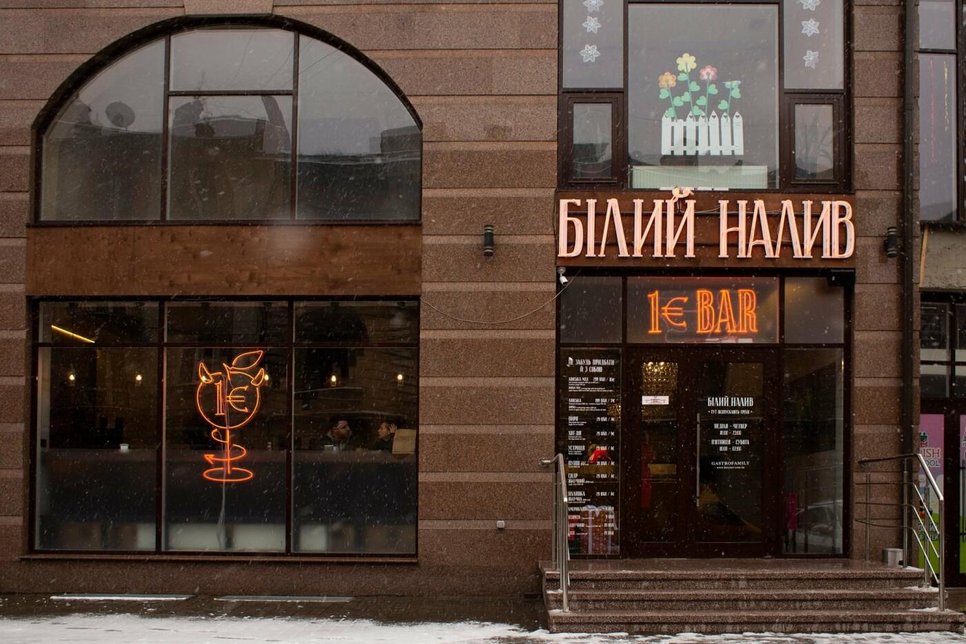 Круглосуточные заведения в Киеве: ТОП-12