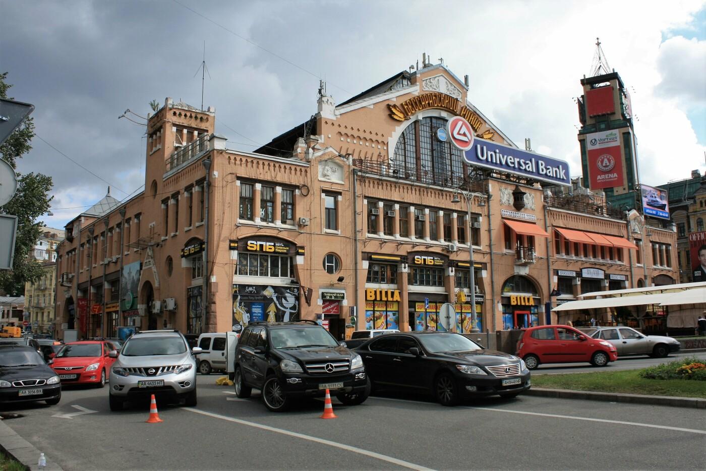 ТОП-10 торговых центров Киева и все, что надо знать о них. ФОТО