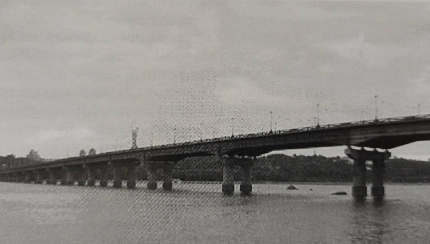 Мосту Патона в Киеве 67 лет: интересные факты о сооружении, ФОТО, фото-2