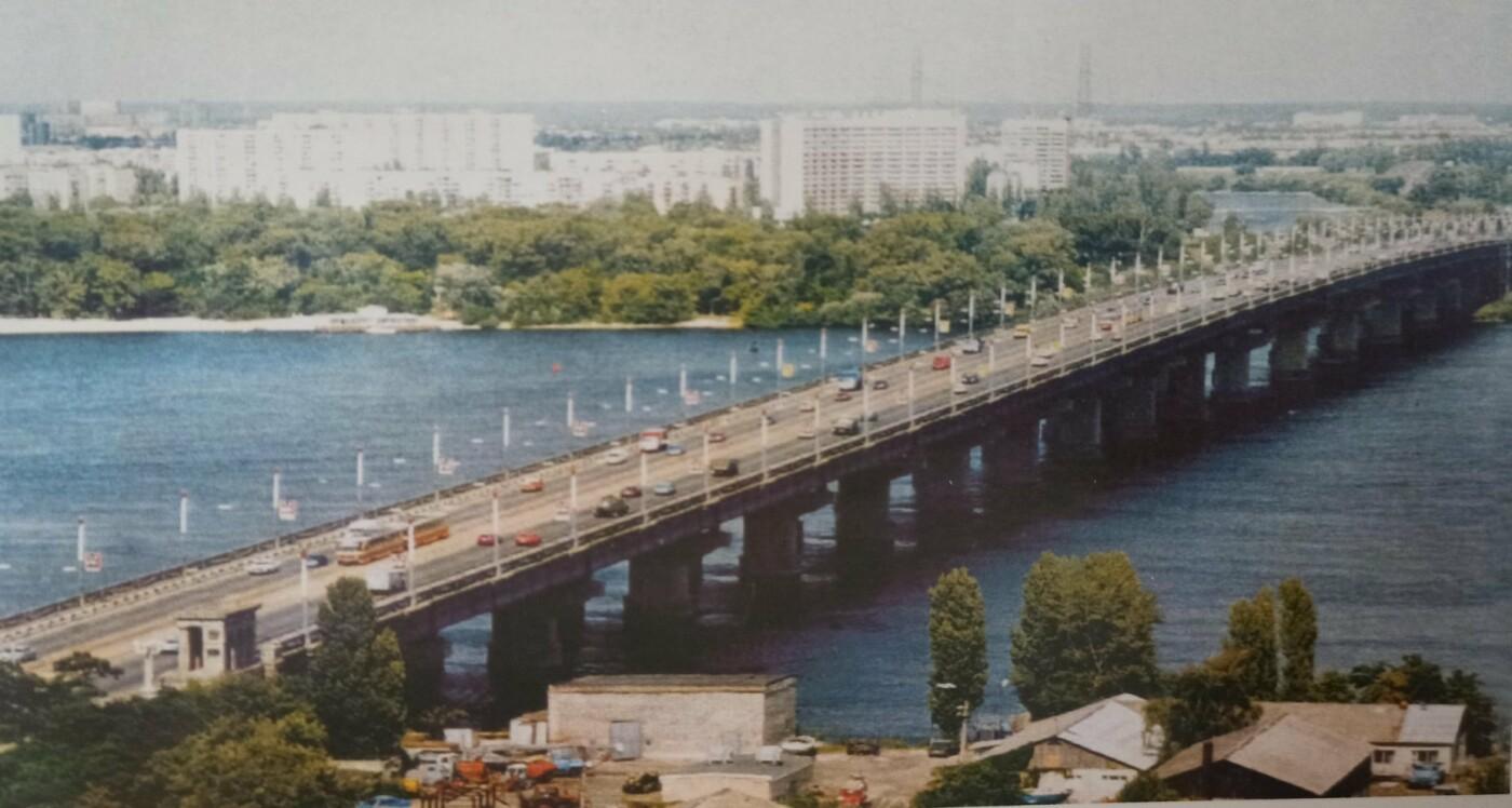 Мосту Патона в Киеве 67 лет: интересные факты о сооружении, ФОТО, фото-4