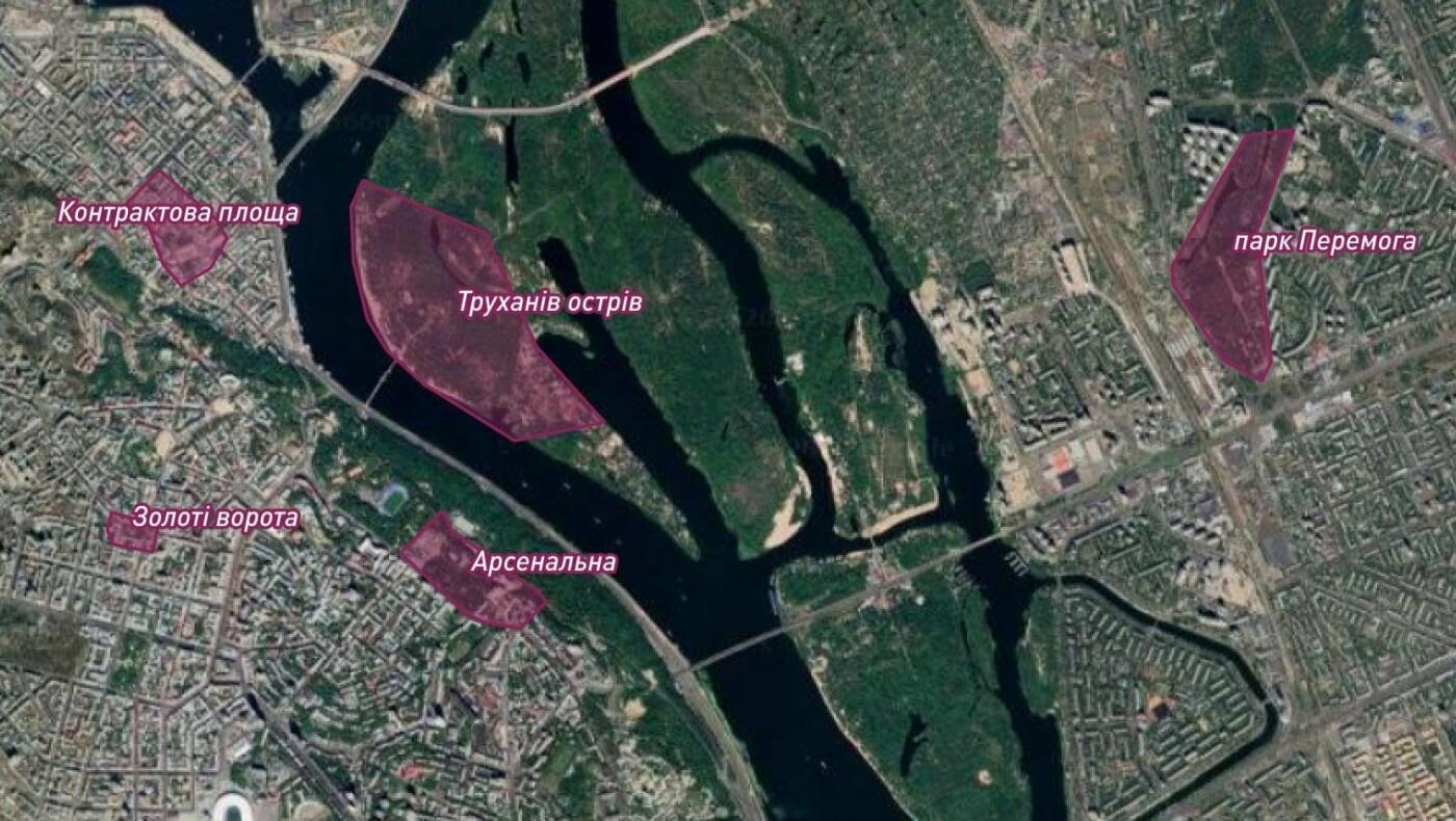 Киевляне назвали лучшие места для свиданий в столице, Фото проекта Карта первых свиданий
