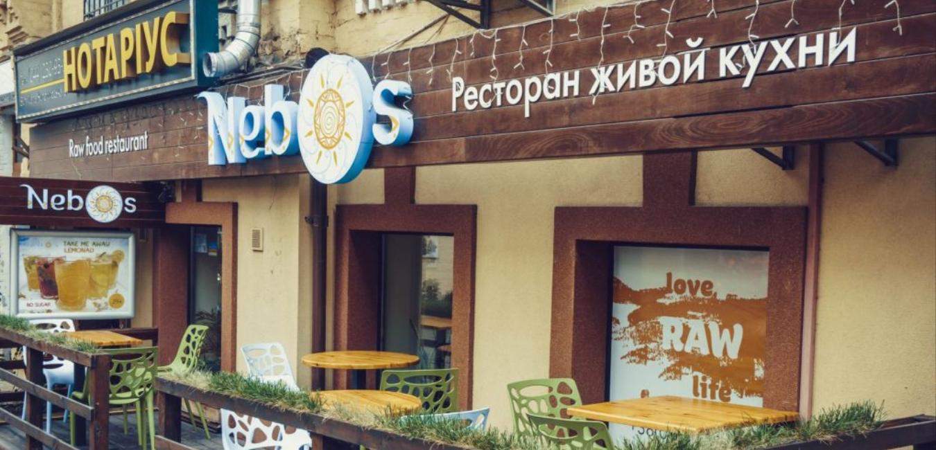 Ни слова про мясо: ТОП-10 вегетарианских заведений Киева, Фото: Mesta