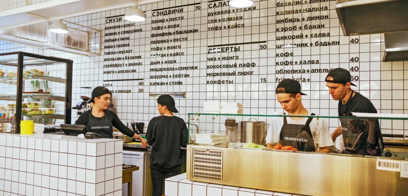Ни слова про мясо: ТОП-10 вегетарианских заведений Киева, Фото: Tomato ua
