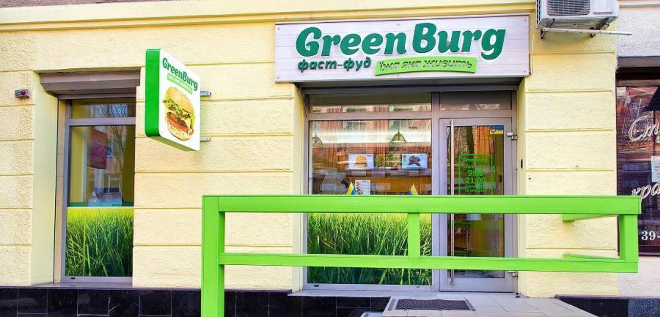 Ни слова про мясо: ТОП-10 вегетарианских заведений Киева, Фото: Fireinspire