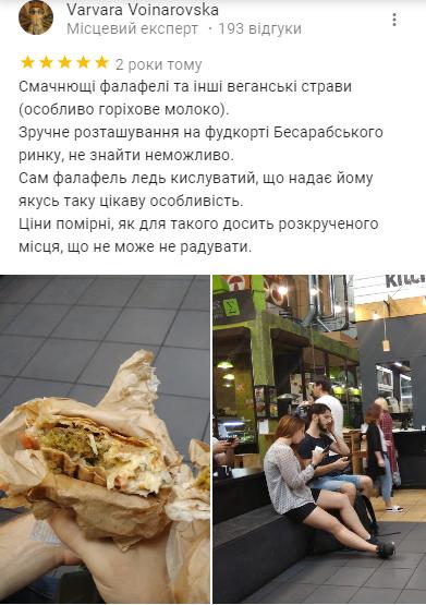 Ни слова про мясо: ТОП-10 вегетарианских заведений Киева, фото-3