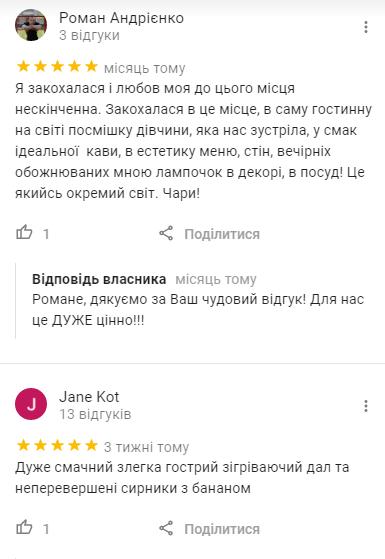Ни слова про мясо: ТОП-10 вегетарианских заведений Киева, фото-23