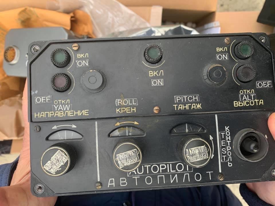 Киевские таможенники обнаружили части военного вертолета из Афганистана, ФОТО, ВИДЕО, фото-1, Киевская таможня Гостаможслужбы