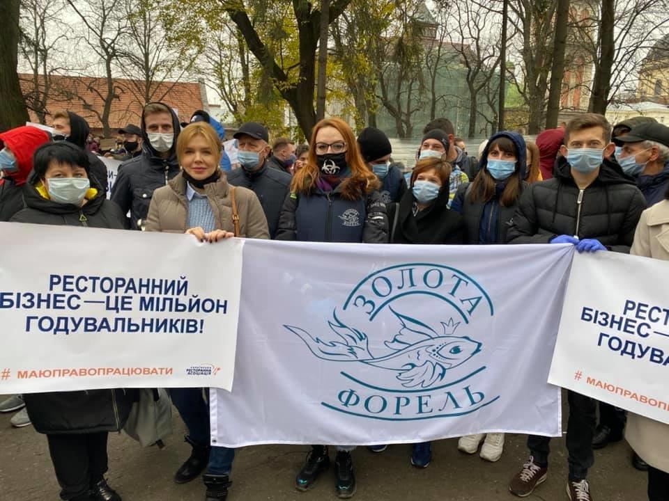 """Не можете помочь - не мешайте"": под зданием Кабмина протестуют рестораторы, ФОТО, ВИДЕО, фото-2, Анна Федорец"