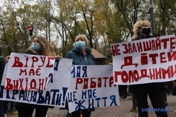 """""""Не можете помочь - не мешайте"""": под зданием Кабмина протестуют рестораторы, ФОТО, ВИДЕО, фото-1, Укринформ"""