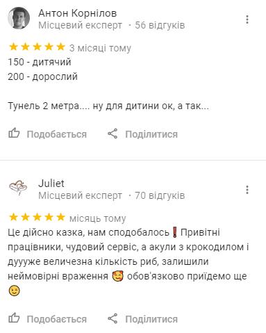 Дельфинарии и океанариумы Киева: цена, отзывы и как добраться, фото-6