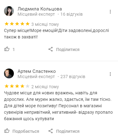 Дельфинарии и океанариумы Киева: цена, отзывы и как добраться, фото-8