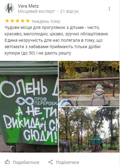 Дельфинарии и океанариумы Киева: цена, отзывы и как добраться, фото-14
