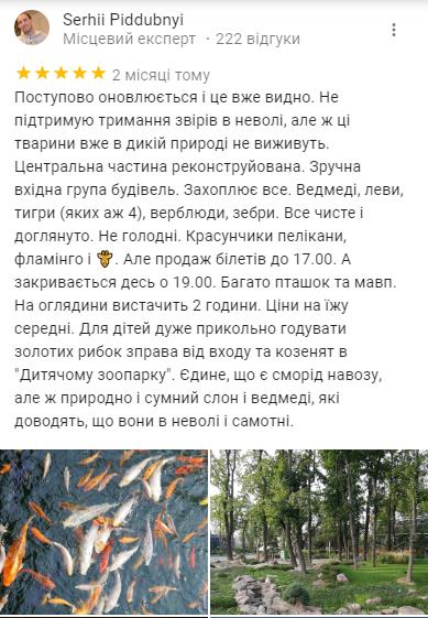 Дельфинарии и океанариумы Киева: цена, отзывы и как добраться, фото-15