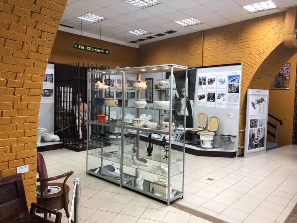 Музей туалета и сновидений: 10 музеев Киева, о которых вы могли не слышать, Фото: Википедия