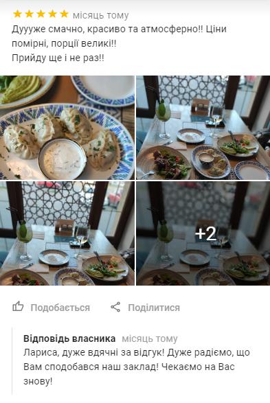 Рестораны Киева с восточной кухней, фото-8