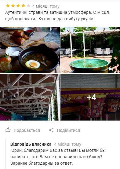 Рестораны Киева с восточной кухней, фото-9