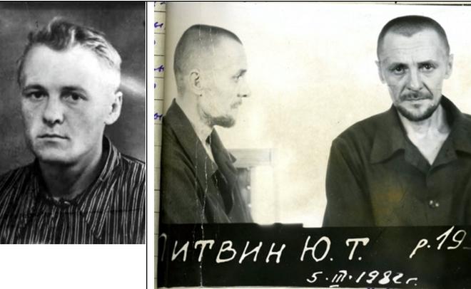 Юрий Литвин, архив
