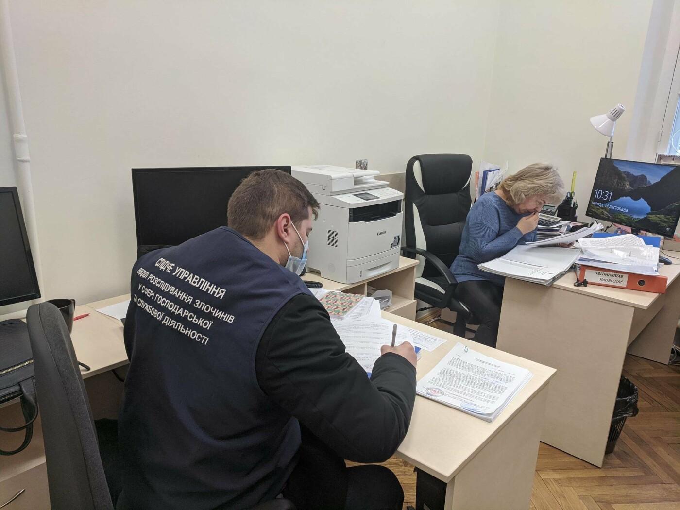 В Киеве начались обыски в музее Революции Достоинства, фото-1